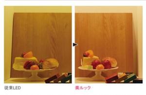 美ルック image (2)